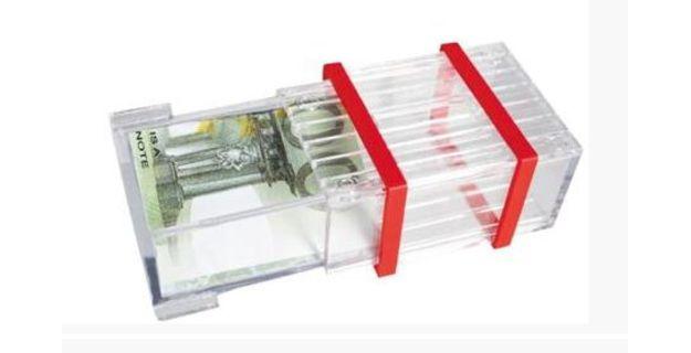 box puzzle løsning